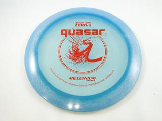 Blue Translucent Quasar