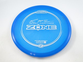 Blue Zone with Whie Markings